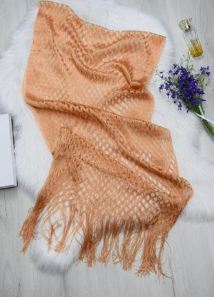 Бежевый шарф накидка сетка летний пляжный с бахромой персиковый золотистый прикольный