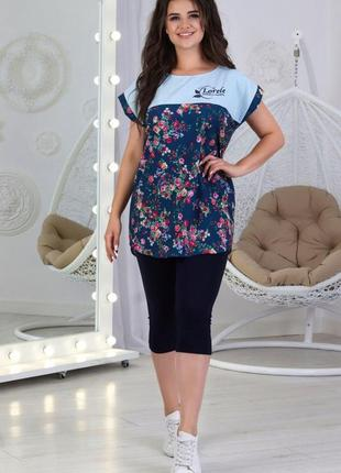 Женский летний легкий костюм туника + бриджи из софта штапеля и вискозы (139)