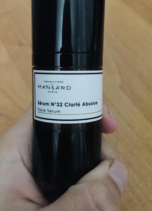 Mansard сыворотка #22 для сияния кожи