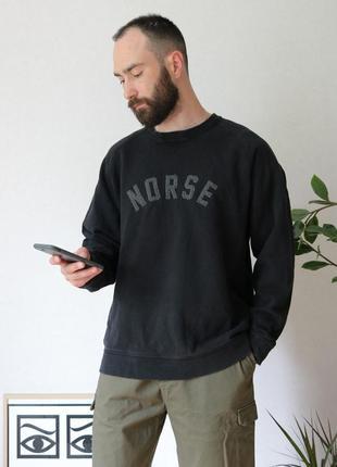 Шикарный свитшот от премиального скандинавского бренда norse projects