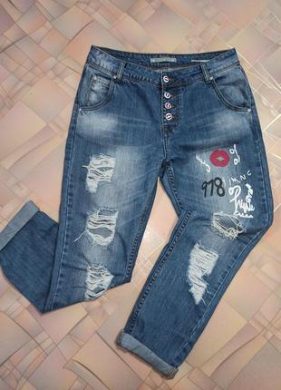 Джинсы рваные version jeans