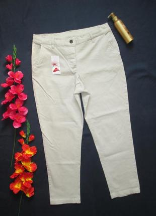 Суперовые трендовые летние стильные стрейчевые нюдовые брюки чинос bonprix