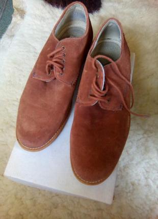 Туфлі чоловіці