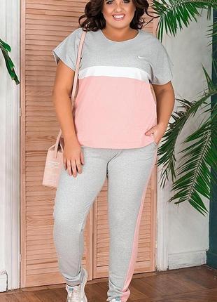 Женский спортивный костюм 56р футболка штаны жіночий трикотажний костюм