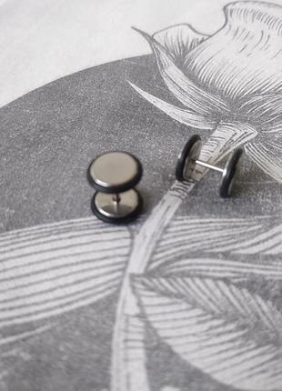 8 мм серебристые лже плаги обманки унисекс женские мужские сережки серьги гвоздики