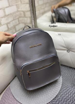 Рюкзак серый
