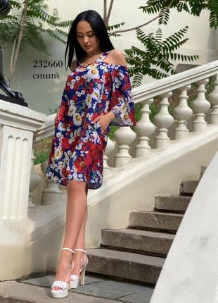 Літнє платтячко з карманами