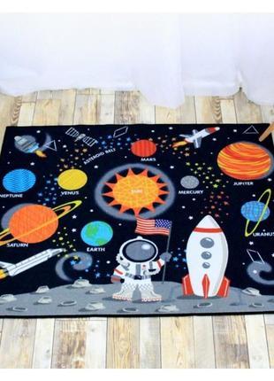 Коврик для детской космос 133 х 190 см