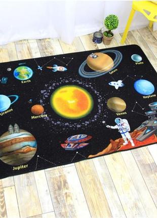 Коврик для детской комнаты космос