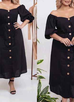 С-17 размер 48-54 модное и элегантное летнее платье