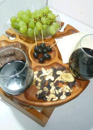 Столик для вина и закусок, круглый поднос на ножках