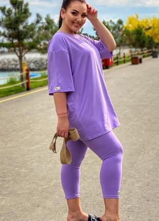Костюм женский трикотажный спортивный прогулочный размеры:42-60