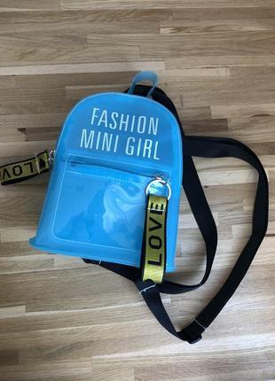 Прозрачный рюкзак голубой