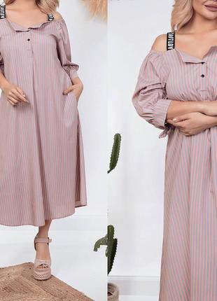 Размер 48-58 модное и элегантное летнее платье