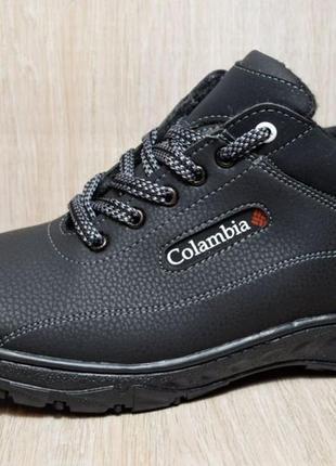 Ботинки спортивные зимние черного цвета львовская фабрика (сб-10к)