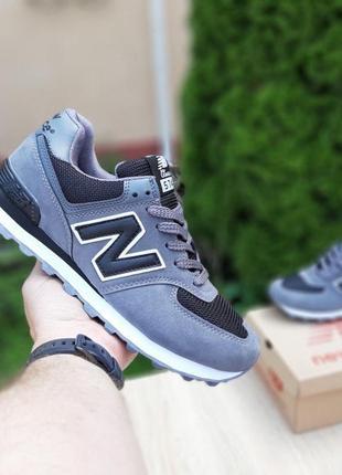 👟 кроссовки  new balance 574 серые с чёрным  / наложенный платёж👟