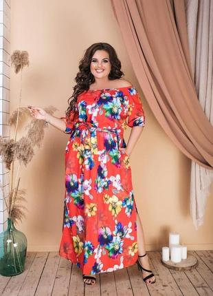 Платье на 46-52 размер
