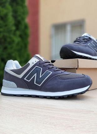 👟 кроссовки  new balance 574   / наложенный платёж👟
