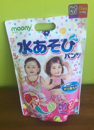 Подгузники трусики moony япония для плавания для девочек l 12-17 кг