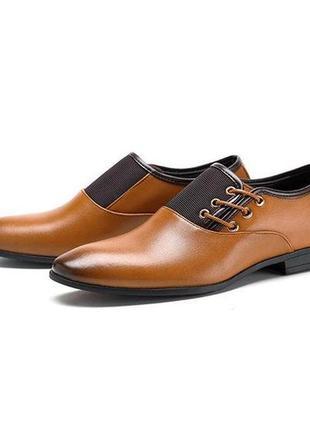 Кожаные мужские туфли оксфорды 27-27,5 см