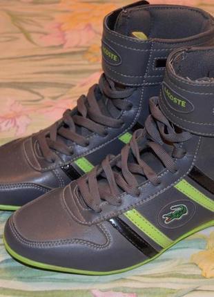 Ботинки берцы