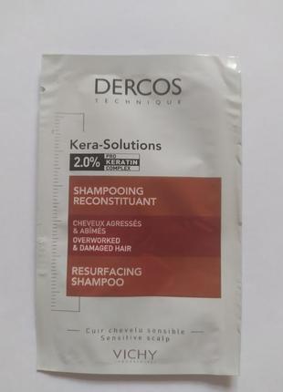 Vichy dercos kera-solutions resurfacing shampoo