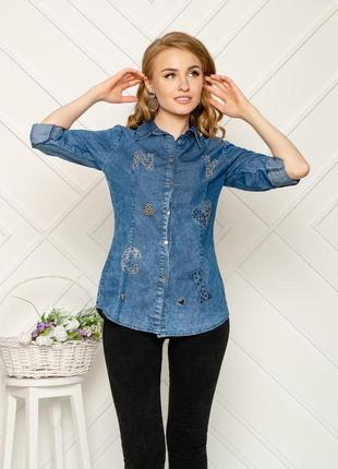 Рубашка джинс коттон