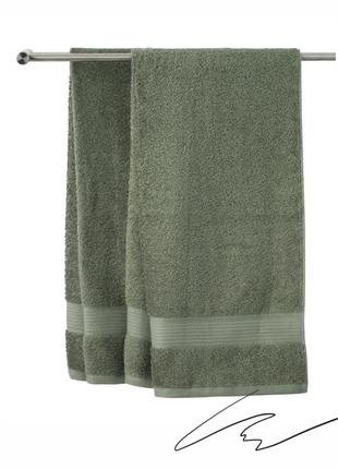 Рушник карл 50x100 зелений