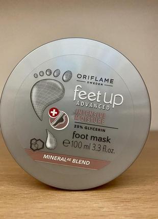 Интенсивно увлажняющая маска для ног feet up advanced