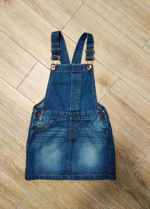 Стильный модный джинсовый комбинезон сарафан