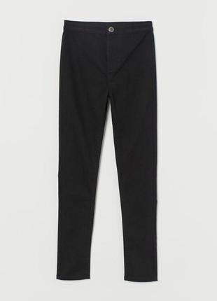 Брюки h&m штаны женские джинсы h&m одежда полтава