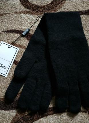 Перчатки мужские шерстяные+ коттон, новые