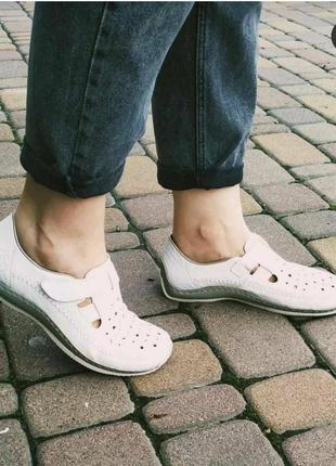 Rieker туфли мокасины