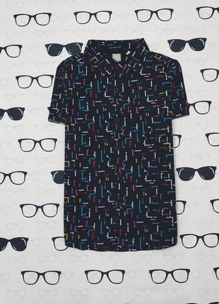 Классная рубашка