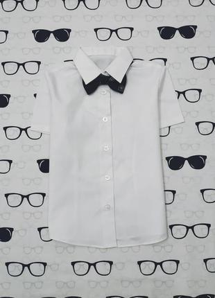 Рубашка с бабочкой