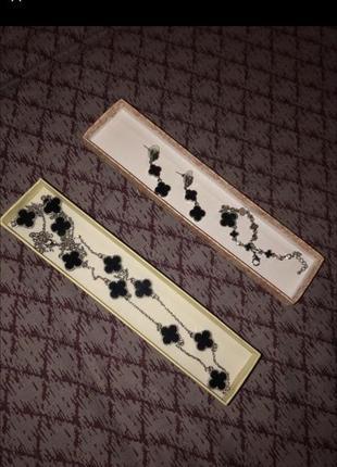 Набор ван клиф ожерелье и серьги