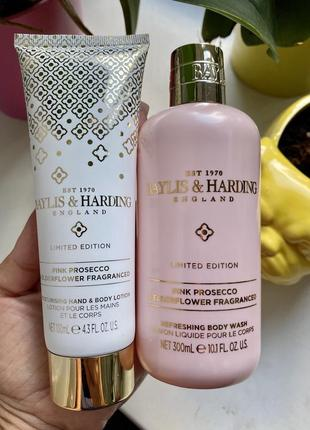 Гель для душа baylis&hardingsувлажняющий крем для рук   запах розового вина проссеко