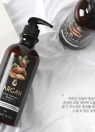 Восстанавливающий шампунь для волос may island argan clinic treatment shampoo - 750 мл