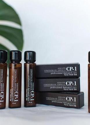 Кератиновая концентрированная эссенция для волос cp‐1 keratin concentrate ampoule - 10 мл