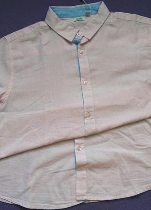 Рубашка тенниска ovs 170р