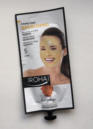 Iroha кремовая маска для лица с медом (корея)