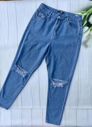 Рваные джинсы с высокой посадкой boohoo