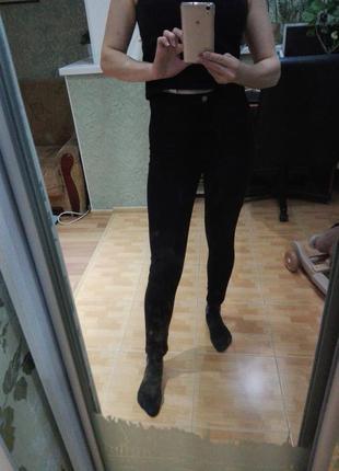 Суперские джинсы dilvin