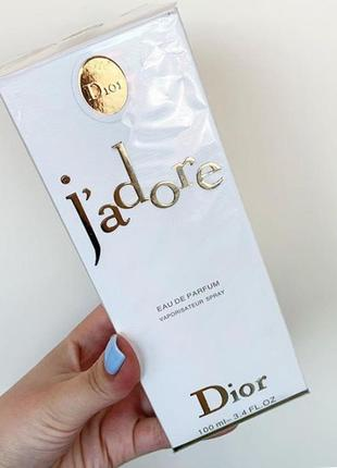 J`adore l'or (40 мл)