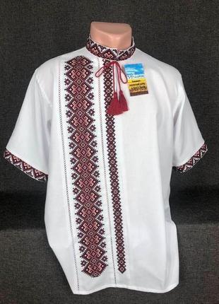Домоткана дизайнерська вишиванка з коротким рукавом (100% бавовна)