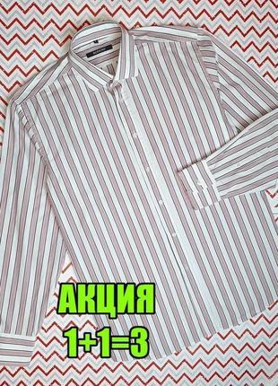 😉1+1=3 фирменная белая рубашка в полоску с длинным рукавом bodoni, размер 48 - 50