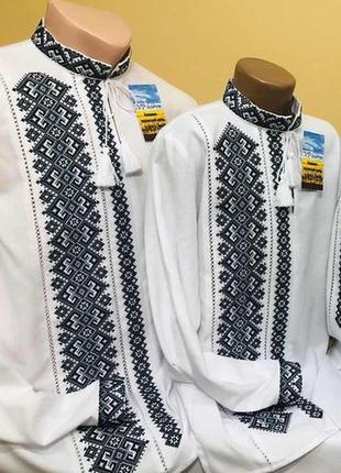 Домоткана дизайнерська вишиванка(100% бавовна)біла або кремова