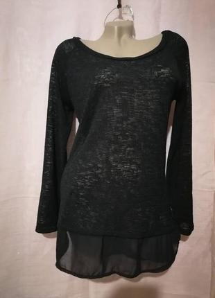 Блуза с рукавами
