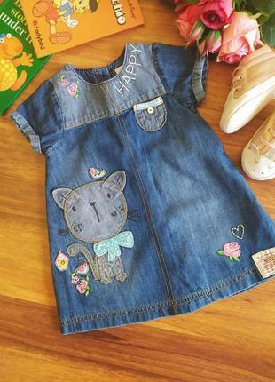 Модный джинсовый сарафан,платье на малышку next на 6-9 месяцев.