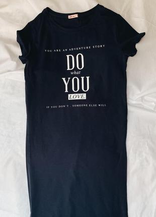 Sale! платье-футболка